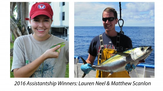 Summer 2016 Fellowship Winners