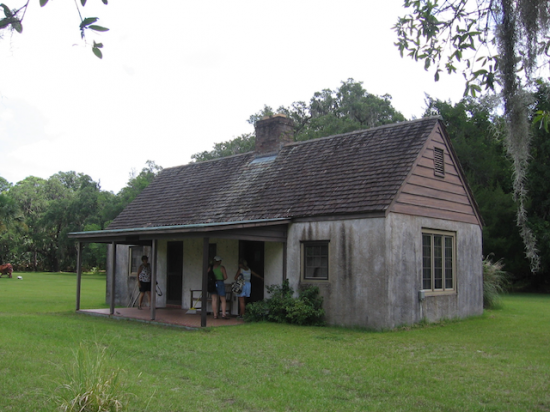 Students stay in Scientists' Cabins while in their residency for eight days.